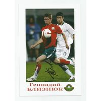 Геннадий Близнюк в форме Национальной сборной Беларуси. Автограф на фотографии.