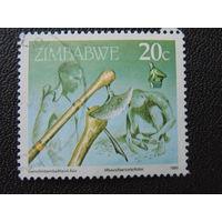 Зимбабве 1990 г.