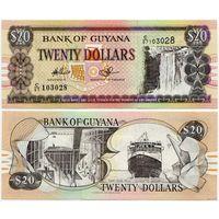 20 долларов Гайана