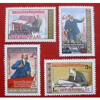 Лаос. Ленин. ( 4 марки ) 1980 года.