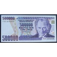 Турция. 500 000 лир 1970 [UNC]