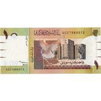 Судан, 1 фунт, 2006 г., UNC