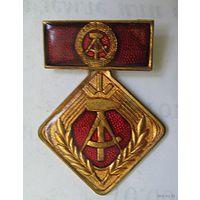 Медаль ГДР (1)