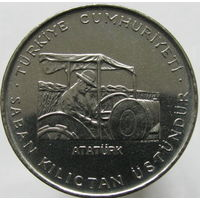 Турция 2 1/2 лиры 1970 KM#896 ФАО в капсуле