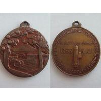 Медаль италия 1933г. редкая