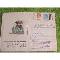 Конверт почта марки