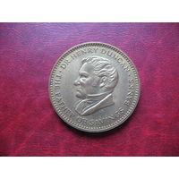 Жетон Неделя Сберегательного банка доверенного лица 1960 год (150 лет банку)