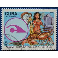 Куба 1983г. Морская фауна.