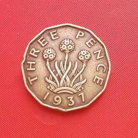 31-30 Великобритания, 3 пенса 1937 г.