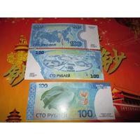 Банкота -Проекты банкнот 2014 года