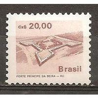 Бразилия 1987 Архитектура MNH**  турим