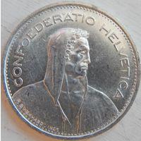 20. Швейцария 5 франков 1954 год, серебро