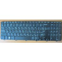 Клавиатура для ноутбука Dell Inspiron 15R n5010 M5010  v110525as1