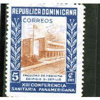"""Доминикана.Ми-510. Павильон """"Доктор Дефило"""". XIII Панамериканская санитарная конференция.1950."""