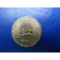 Джибути 10 франков 1996 г.