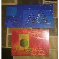 """Две импортные открытки """"С Новым годом и Рождеством!""""."""
