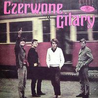 Czerwone Gitary, Czerwone Gitary 3, LP 1968