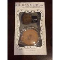 Elf набор Body Shimmer