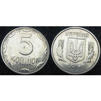 W: Украина 5 копеек 2014 (60)