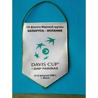 """Вымпел """"DAVIS CUP"""" 2006 года - Размер вымпела 14/20 см."""
