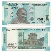 Индия 50 рупий 2017 UNC ПРЕСС  НОВИНКА! (Новый дизайн)  . распродажа