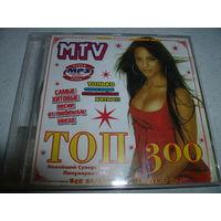 MTV-ТОП 300