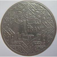 Марокко 1 франк 1921 г. В холдере (gk)