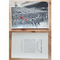 """Германия Третий рейх Крейсер """"Адмирал Шеер"""" 1933. Коллекционная карточка (7)"""