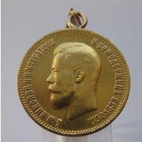 10 рублей 1898г. Золото. Оригинал. На Подвесе.