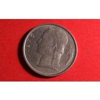 1 франк 1975 - BELGIE. Бельгия.