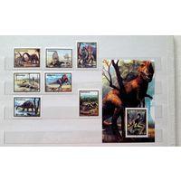 Абхазия 1993 Фауна Динозавры Полная серия Блок + 6 марок