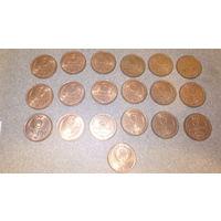 Монеты номиналом 3 копейки СССР 1991 Л , 20 шт (цена за штуку )