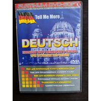 Deutsch. Полный курс немецкого языка