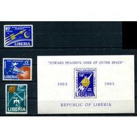 Либерия - 1963г. - Освоение космоса - полная серия, MNH, одна марка с дефектом клея [Mi 602-604, bl. 27] - 3 марки и 1 блок