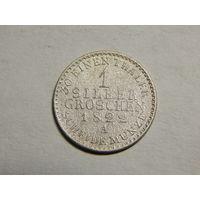 Пруссия 1 зильбергрошен 1822г