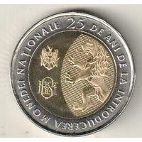 Молдова 10 лей 2018 25 лет национальной валюте
