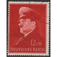 1941 - Рейх - 52 годовщина Гитлера Mi.772 _ гаш