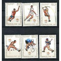 Мадагаскар (Малагаси) - 1990 - Летние Олимпийские игры - [Mi. 1234-1239] - полная серия - 6 марок. MNH.