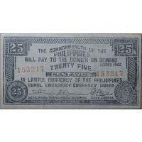 25 центавос 1942 г. Р.S132f