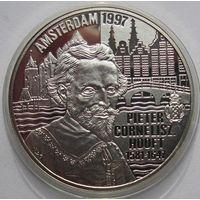 Нидерланды, 20 евро, 1997, серебро, пруф