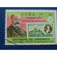 Куба 1987г.