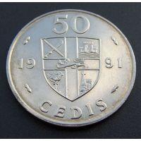 Гана. 50 седи 1991 год КМ#31 Один год чекана!!!