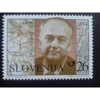 Словения 1998 писатель и редактор