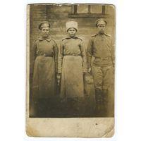 Три солдата РИА.