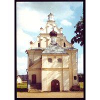 Орша Свято-Троицкая церковь