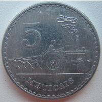Мозамбик 5 метикалов 1982 г.