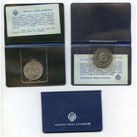 Югославия 100 динаров 1985 40 лет Победы UNC БУКЛЕТ