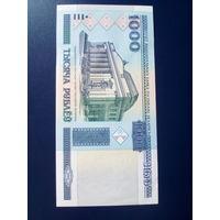 Купюра ,банкнота Беларуси 1000 рублей 2000 год UNC