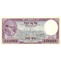 Непал 5 мохру образца 1961-1972 года UNC p13(3)