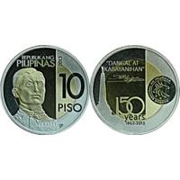 Филиппины 10 песо 2013 Андрес Бонифацио UNC